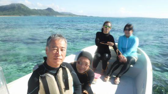 T田さんご夫婦とH見さん、N島さんご姉妹です。