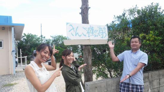 リピーターS木さんとO東さん、S本さんです。