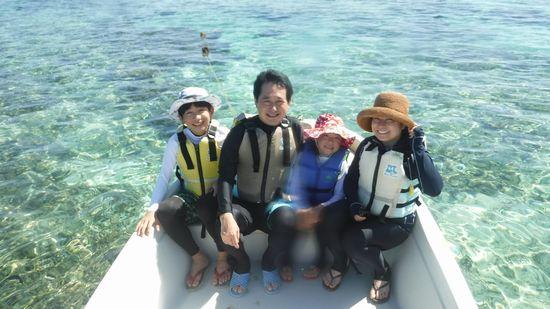 O村さんご家族です。