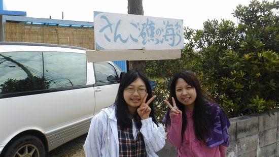 T川さんご姉妹です。