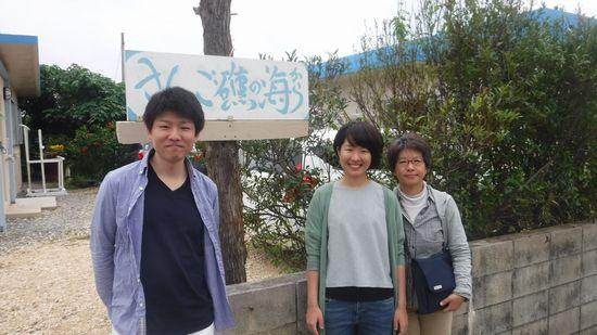 Y本さんとH田さんです。
