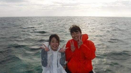 卒業旅行でお越しのO俣さんとT中さんです。