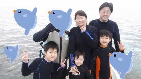A田さんご家族です。