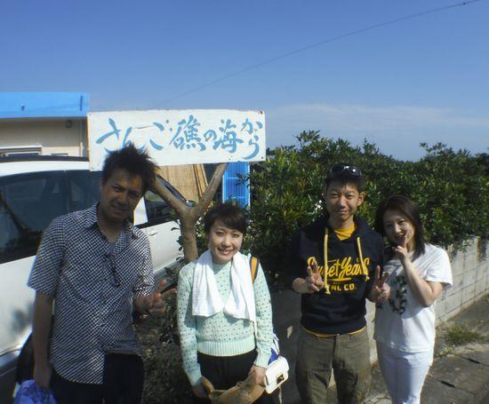 S屋さんK村さんとN尾さんご夫婦です