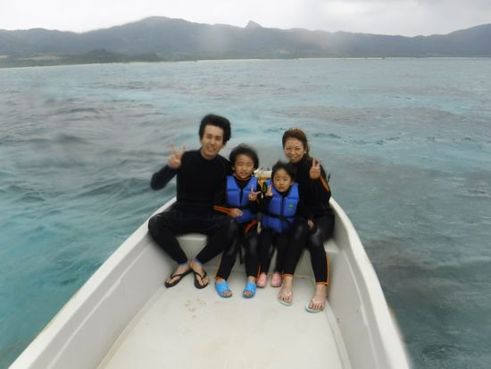 N田さんご家族です。
