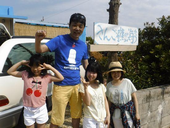 H渡さんご家族です。