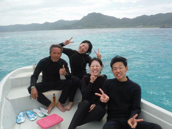 I川さんご夫婦とS島さんとK籐さんです。