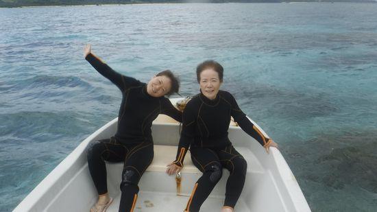 リピーターA井さんとお母さんです。