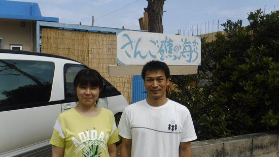 リピーターC南さんとK村さん