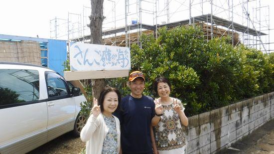 Y中さんとI垣さんご夫婦です