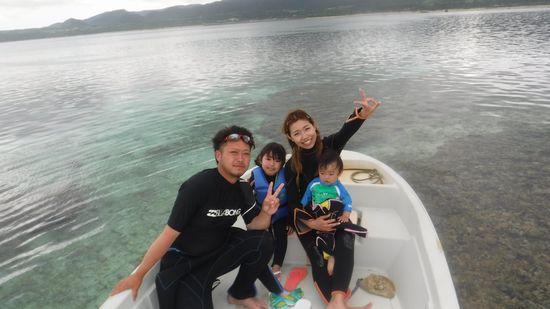 S山さんご家族です。