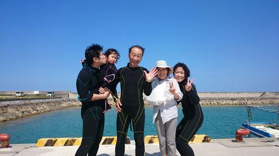 T橋さんご家族です。