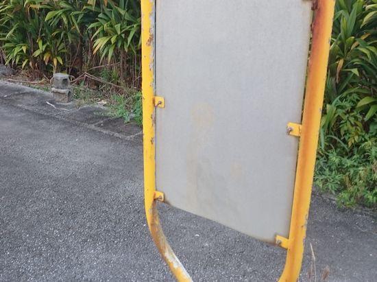 事務所前の伊野田二班のバス停