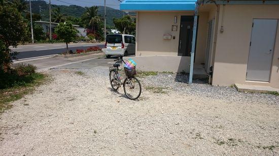 あら自転車が止まっています
