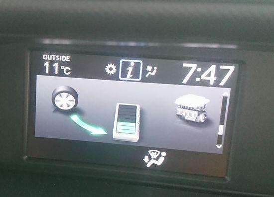 まさかの気温11度