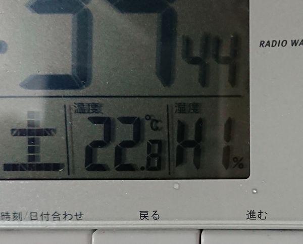 湿度の高い石垣島