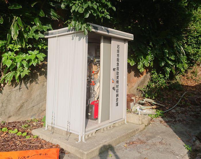 公民館の防災倉庫