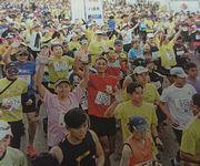石垣島マラソン、一面を飾りました