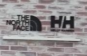 ヘリーハンセンのお店。