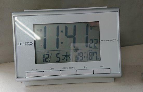12月の石垣島の気温としては、