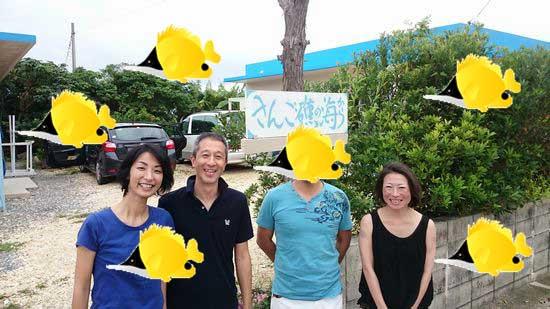 リピーターT田さんとH岡さん、A田さんご夫婦です。