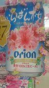 オリオンビール。一番桜パッケージです。