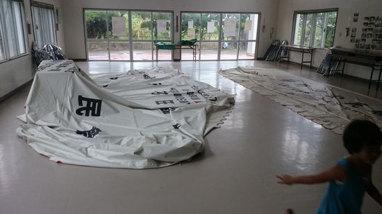 最後の作業は、テント畳
