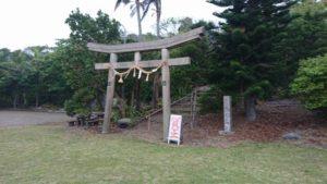 2018年12月の石垣島の天気、気温、服装、旅行、観光、アクティビティのプチブログ