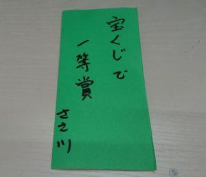 7月7日、七夕♪石垣島から願いを込めて♪