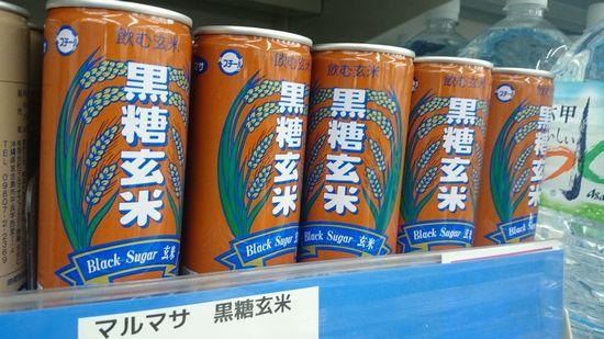 黒糖玄米のジュース