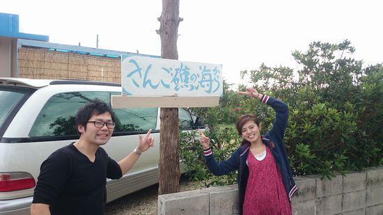 O澤さんご夫婦です。