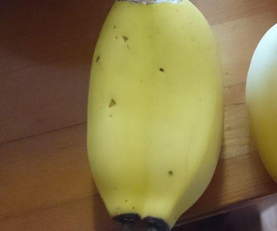 双子のバナナです!