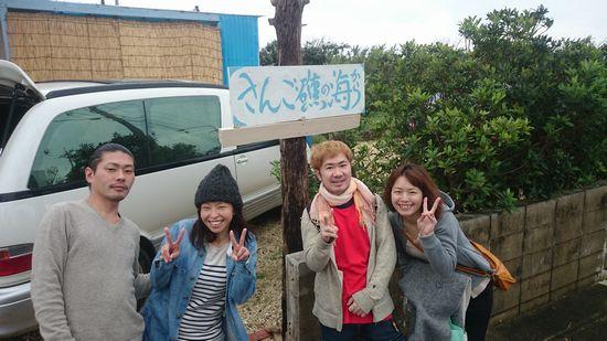 リピーターO瀧さんご夫婦とH野さんとH谷さんです。