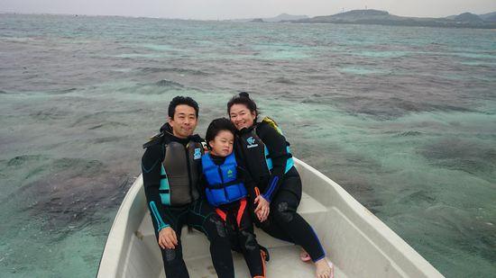 T田さんご家族です。