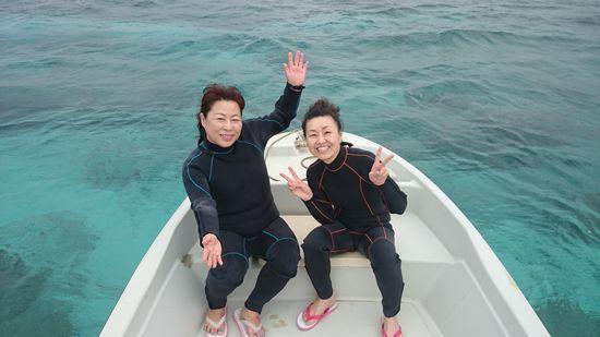 I井さんとU澤さんです