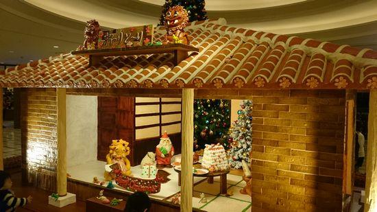 お菓子の家です