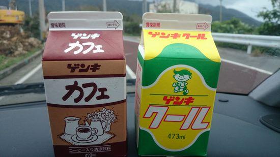 石垣島のゲンキ気乳業です!