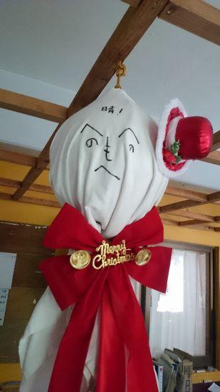 クリスマスモードの晴男くん
