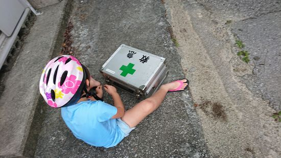 ん!救急箱の開け方がわからない
