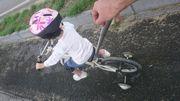 自転車を改造です