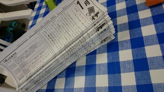 機関紙の配布です