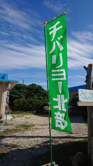 明日も良い天気になりそうな石垣島です。