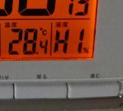 湿度の高い石垣島です