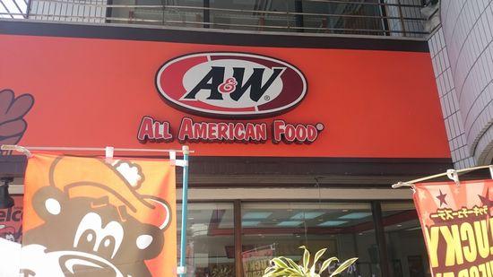 A&Wに行ってきました