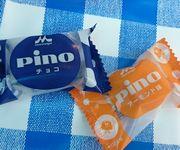 PINOが一番すき!