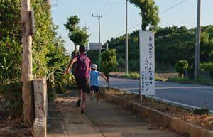2018年9月の石垣島の天気、気温、服装、旅行、観光、アクティビティのプチブログ