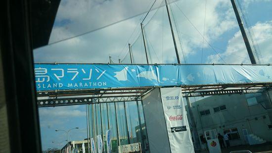 いよいよ明日は石垣島マラソンです