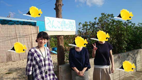 Hさん、Y野さん、T崎さんです
