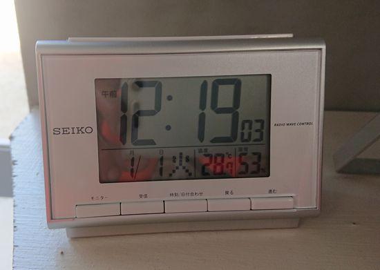 湿度計を購入
