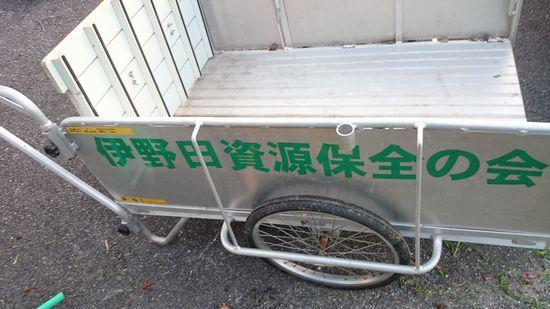 草を運ぶ台車です